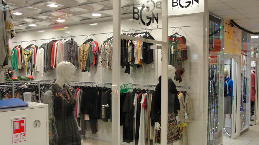 Магазин деловой женской одежды